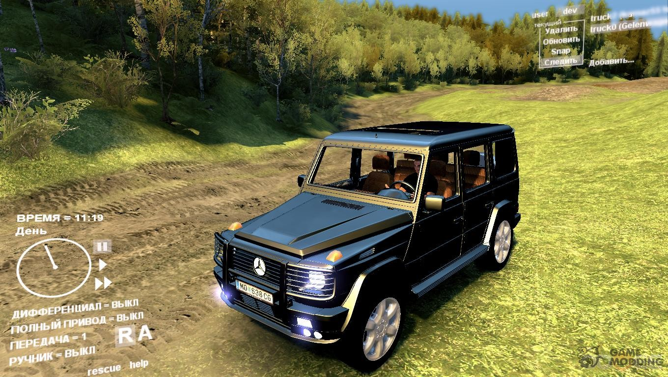 Cars for spintires demo 2013 with automatic installation for Mercedes benz demo cars