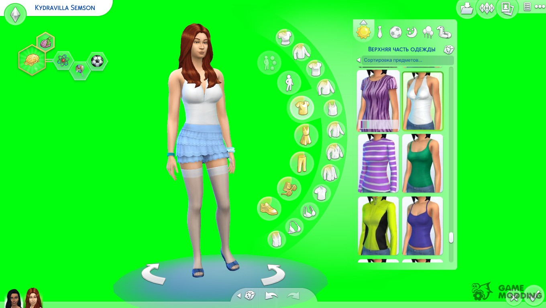 Green screen (chroma key) for CAS for Sims 4
