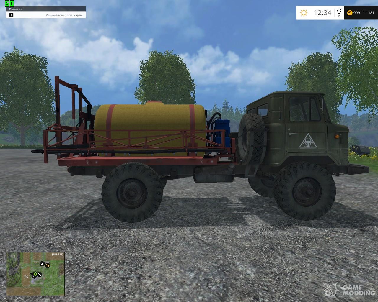 Gaz 66 Introduced For Farming Simulator 2015