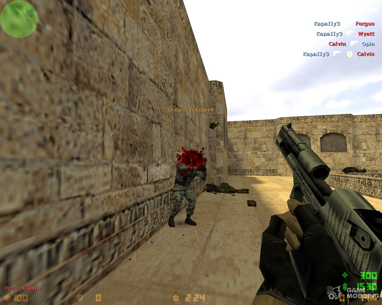counter strike headshot