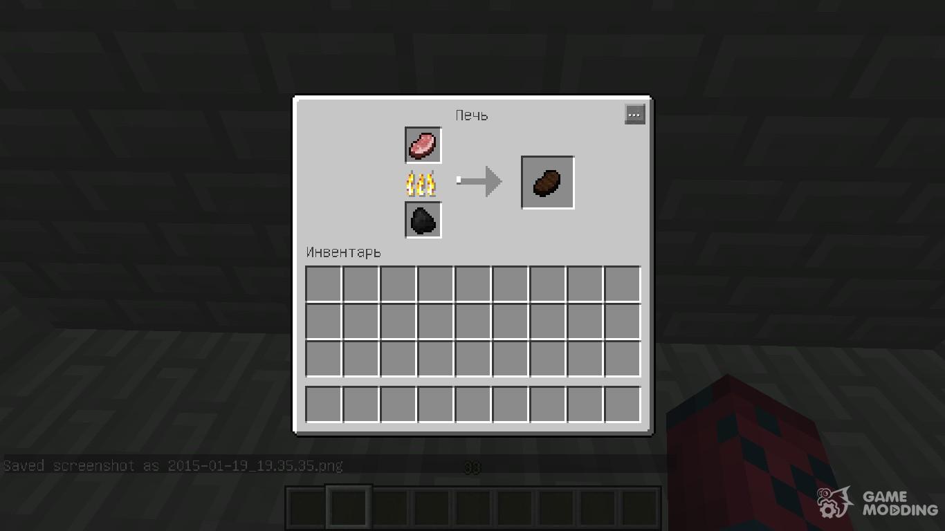 Как сделать кнопки в маинкрафте