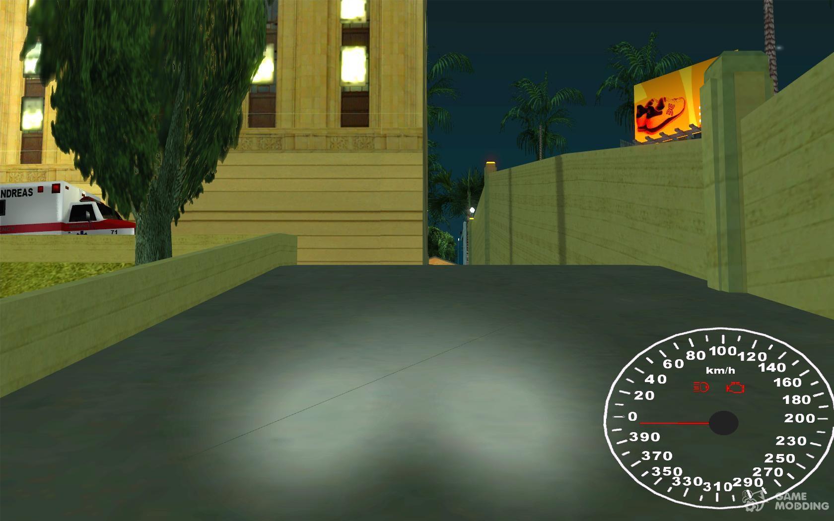 Gta San Andreas Спидометр скачать