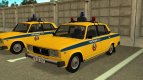VAZ-2105 Police of the USSR 1982