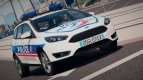 Ford Focus Police Nationale
