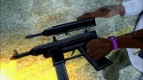 Submachine gun from the game 25 to life