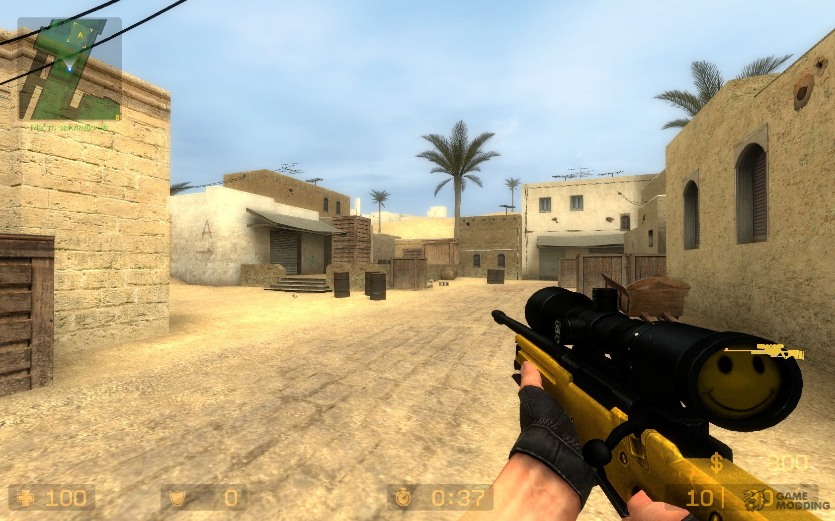 how to add sniper rifle maps in counter strike