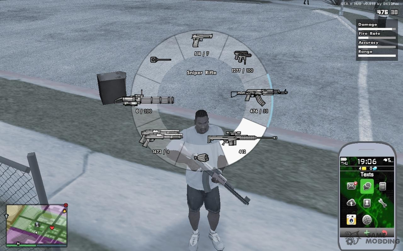 GTA V HUD by DK22Pac for GTA San Andreas
