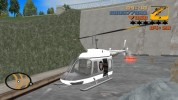 New police helicopter