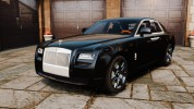 Rolls-Royce Ghost 2012