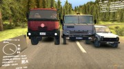 New car pack v 1.0  миниатюра 1