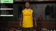 Футболка Arsenal Away Kit для Франклина for GTA 5 miniature 1
