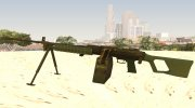 Battlefield 4 Type-88 MG for GTA San Andreas miniature 1