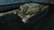 Шкурка для SU-152 for World Of Tanks miniature 1