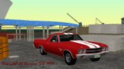 Chevrolet El Camino SS 1970 for GTA Vice City miniature 1