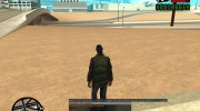 s0beit by Mishan for SA:MP 0.3.7 R1 для GTA San Andreas миниатюра 9