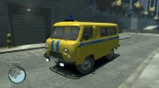 УАЗ 3962 Милиция ЭССР for GTA 4 miniature 1
