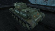 Шкурка для КВ-13 for World Of Tanks miniature 3