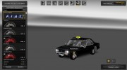 FIAT 131 for Euro Truck Simulator 2 miniature 17