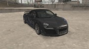 Audi R8 High Speed Police для GTA San Andreas миниатюра 1