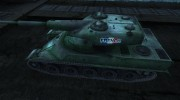 Шкурка для AMX 50 120 for World Of Tanks miniature 2