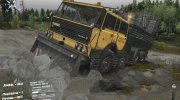 Tatra 813 Kolos Kings Off-Road 1.2 for Spintires 2014 miniature 1