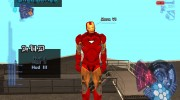 Iron Man for GTA San Andreas miniature 6
