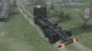 КамАЗ 65117 for Spintires 2014 miniature 3