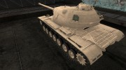 Шкурка для M103 for World Of Tanks miniature 3
