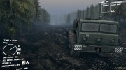 Горелый лес for Spintires DEMO 2013 miniature 2