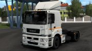 KaмАЗ 5490 Neo for Euro Truck Simulator 2 miniature 1