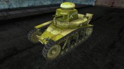 Шкурка для МС-1 for World Of Tanks miniature 1