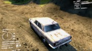 ГАЗ 24 for Spintires DEMO 2013 miniature 4