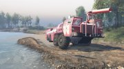 МАЗ 7310 АА-60-160-01 for Spintires 2014 miniature 1