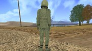 Spacesuit From Fallout 3 для GTA San Andreas миниатюра 3