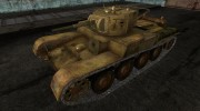 Т-46 Drongo 2 для World Of Tanks миниатюра 1