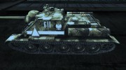 СУ-85 Cheszch для World Of Tanks миниатюра 2