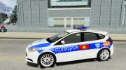 Ford Focus Macedonian Police for GTA 4 miniature 2
