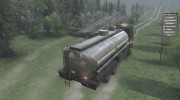 КамАЗ 65117 for Spintires 2014 miniature 5