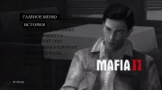 Новое меню v 2.0 for Mafia II miniature 3