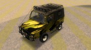 ЛуАЗ 969М Off-Road Лесной камуфляж for GTA 3 miniature 6
