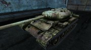 Т-54 for World Of Tanks miniature 1