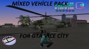 Mixed vehicle pack  miniature 1
