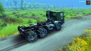 КамАЗ 5410 for Spintires 2014 miniature 2