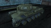 Шкурка для КВ-13 for World Of Tanks miniature 1