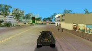 Урал 4320 Бензовоз для GTA Vice City миниатюра 10