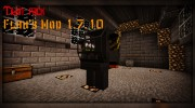 Titan pack для Flan's Mod for Minecraft miniature 1