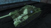 Шкурка для Type 59 for World Of Tanks miniature 1