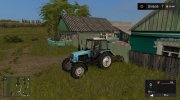 Курай for Farming Simulator 2017 miniature 13