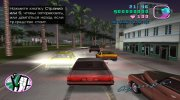 Big traffic for GTA Vice City miniature 3