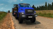 Урал Next for Euro Truck Simulator 2 miniature 4